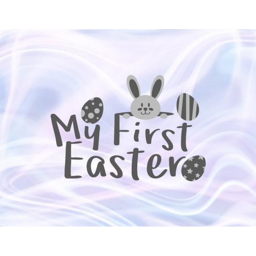 My First Easter Svg Files For Cricut Saying 1st Easter Bunny Printable Art Cuttable Designs